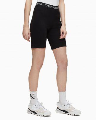 Calvin Klein Milano Cyckilng Shorts Black